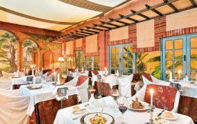 Original Name: 012-62ParadisusRioDeOro-El-PatioGourmetRestaurant