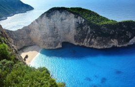 Zakinto sala poilsinės kelionės