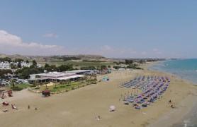 Kipras 4