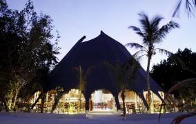 Centara Ras Fushi Resort SPA **** 1