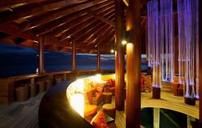 Centara Ras Fushi Resort SPA **** 2